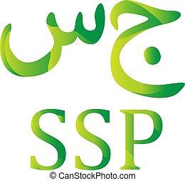sudan, libbra, valuta, icona, sudanese, simbolo