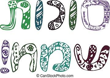 sukkot., inscripción, doodle., sukkot, sameah., aislado, ilustración, mano, vector, plano de fondo, hebreo, draw., feriado, feliz