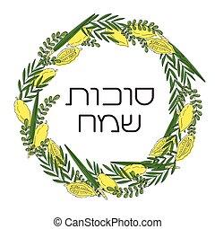 Sukkot (Jewish Holiday) greeting card. Frame with holiday symbols etrog, lulav hadas and arava. Vector illustration. Isolated on white background. Hebrew text Happy Sukkot