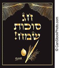 sukkot, oro, lulav, texto, etrog, hebreo, tarjeta, feliz