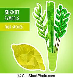 Sukkot symbols - Four species - palm, willow, myrtle , etrog...