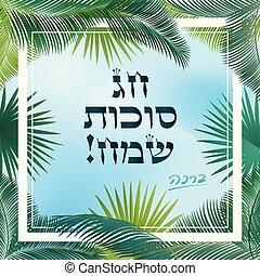 sukkot, texto, saludo, hebreo, tarjeta, feliz