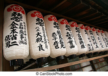 sumiyoshi, osaka, -, japonaise, sanctuaire, japon, taisha, lanterne