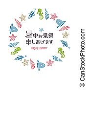 Summer greeting card with colorful fish and shell fish wreath