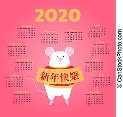 sunday., translation:, rat., muis, witte , meldingsbord, week, start, kalender, vasthouden, jaar, 2020., wishes., titel, nieuw, vrolijke , year., chinees