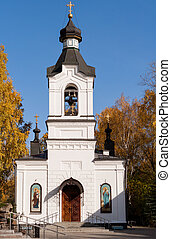 All Saints Church in clear autumn day. Ekaterinburg, Russia.