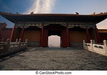 Sunrise Side Gate Supreme Harmony Forbidden City
