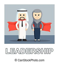 Super arab business leadership photo text