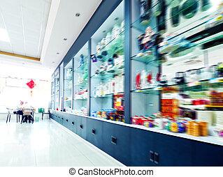 Supermarket Blur