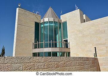Supreme Court of Israel in Jerusalem - Israel