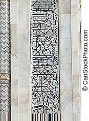 surate, dekoration, taj mahal, agra, uttar pradesh, in, indien