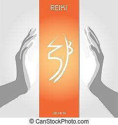 symbol, -, ki., reiki, sei, er