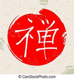 symbol, na, zen, koło, czerwony
