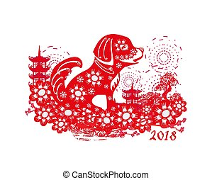 symbol of Chinese New Year of the Dog 2018
