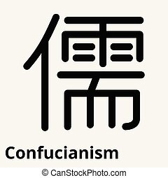 Vector illustration of the sign of Chinese philosophy of the symbol of Confucianism, line icon scholar.