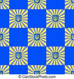 Seamless Ukrainian Pattern