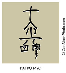 symbol, reiki, 3