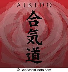 symbole, aikido