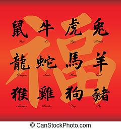 symbole, tierkreis, chinesisches