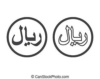 symbool, teken., unit., symbool., monetair, currensy, valuta, rial, saoediër, iraans