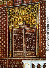 synagoge, detail