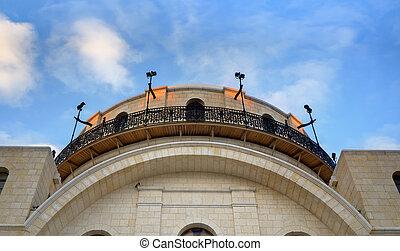 Synagogue Top