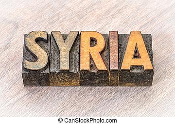 Syria word in vintage wood type