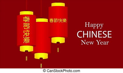 szczęśliwy, chińczyk, rok, latarnie, nowy