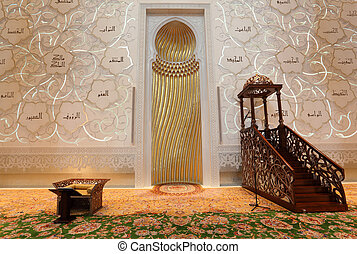 szejk, zjednoczony, wnętrze, meczet, arab, emiraty, abu ...