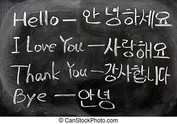 tábla, koreai, tanulás, nyelv
