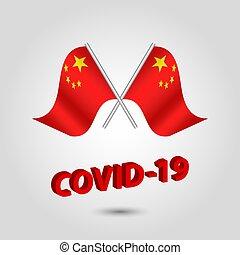 título, texto, coronavirus, covid-19, vermelho, bandeiras, jogo, china, waving, -, dois, 3d, ícone, prata, cruzado, vetorial, chinês, polaco