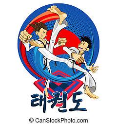 Man Demonstrate Korean Martial Arts, Tae Kwon Do Taekwondo Kick