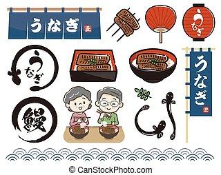 """tag, """"midsummer, /it, japanese., set., abbildung, vektor, geschrieben, """"ox"""", ox"""", """"eel"""", aal"""
