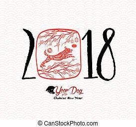 taglio, cinese, dog), fiore, cane, carta, anno, 2018., nuovo...