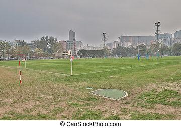 Tai Hang Tung Recreation Ground 2018 - the Tai Hang Tung...