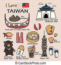 Taiwan famous things and landscapes - travel concept: Taiwan...