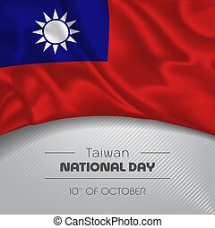 Taiwan happy national day greeting card, banner vector ...