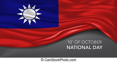 Taiwan happy national day greeting card, banner with ...