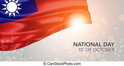 Taiwan happy national day vector banner, greeting card. ...