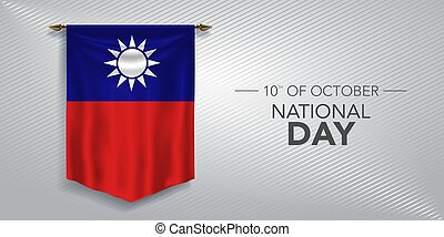 Taiwan national day greeting card, banner, vector ...