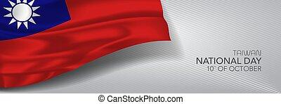 Taiwan national day vector banner, greeting card. Taiwanese ...