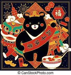 Taiwanese happy new year - Taiwanese new year celebration, ...
