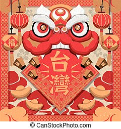 Taiwanese traditional new year, with chinese words Taiwan at...