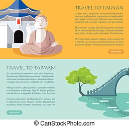 Taiwanese Traditional Sightseeing Elements Poster - ...