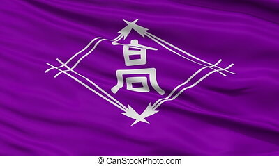 Takamatsu Capital City Flag, Kagawa Prefecture of Japan,...
