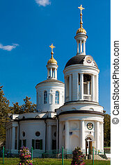 Tample of the Blachernae Icon of Our Lady - Vlaherna Temple ...