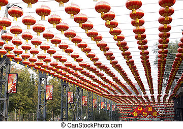 TANGSHAN - OCTOBER 18: The red lanterns in the China Music City in the kailuan national mine park on october 18, 2013, tangshan city, hebei province, China.