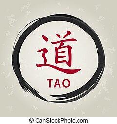 tao sign circle