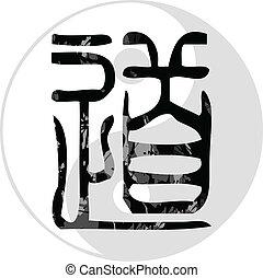 Taoism. - Taoism symbol.