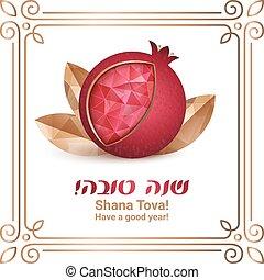 tarjeta, -, año, nuevo, judío, hashana, rosh, saludo